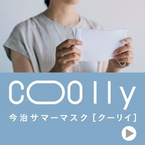 cooly